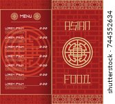 asian food menu cover.... | Shutterstock .eps vector #744552634