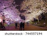 suita  osaka  japan  april 10 ...   Shutterstock . vector #744557194