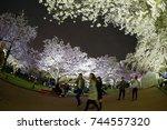 suita  osaka  japan  april 10 ...   Shutterstock . vector #744557320