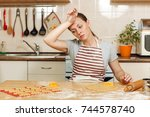 the young beautiful tired woman ... | Shutterstock . vector #744578740