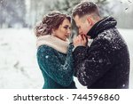 people  season  love and... | Shutterstock . vector #744596860