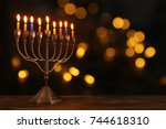 image of jewish holiday... | Shutterstock . vector #744618310