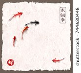 little red and black fishes... | Shutterstock .eps vector #744630448