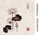 lotus flowers hand drawn with... | Shutterstock .eps vector #744630463