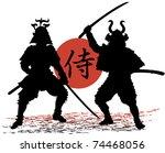 two aggressive samurais stands...