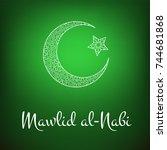 mawlid al nabi. translation ... | Shutterstock .eps vector #744681868