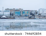 rostov on don  russia   january ... | Shutterstock . vector #744692854