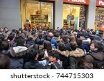 thessaloniki  greece   november ... | Shutterstock . vector #744715303