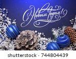 beautiful blue christmas balls... | Shutterstock . vector #744804439
