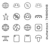 thin line icon set   globe ... | Shutterstock .eps vector #744840448
