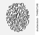 hand drawn lettering font.... | Shutterstock .eps vector #744867148