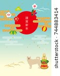 japanese new year's material ... | Shutterstock .eps vector #744883414
