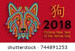 chinese new year background... | Shutterstock .eps vector #744891253