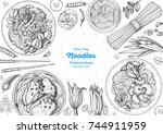 asian food engraved sketch.... | Shutterstock .eps vector #744911959