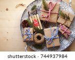 christmas gifts background  | Shutterstock . vector #744937984