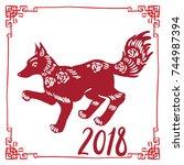 chinese lunar new year postcard ... | Shutterstock .eps vector #744987394