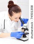medical   female nurse looking... | Shutterstock . vector #74501308
