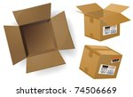 package boxes. open box. vector. | Shutterstock .eps vector #74506669