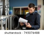 business  maintenance and... | Shutterstock . vector #745076488