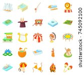 new impression icons set.... | Shutterstock .eps vector #745092100