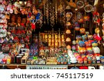prague  czech republic  ... | Shutterstock . vector #745117519