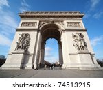 people near triumphal arch in...   Shutterstock . vector #74513215