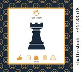 chess rook. strategy icon | Shutterstock .eps vector #745133518