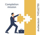 completion mission concept.... | Shutterstock .eps vector #745162750