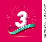 3 years anniversary logo...   Shutterstock .eps vector #745169209