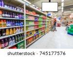 blank supermarket tv screen and ...   Shutterstock . vector #745177576