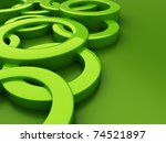 abstract green background with... | Shutterstock . vector #74521897