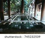 yasukuni shrine  tokyo japan  | Shutterstock . vector #745232539