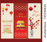 gold red chinese card with... | Shutterstock .eps vector #745240624