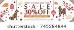 yellow dog horizontal sale... | Shutterstock .eps vector #745284844