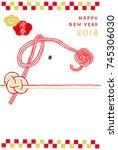 japanese new year's card.  ... | Shutterstock .eps vector #745306030