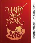 new year card | Shutterstock .eps vector #745389724
