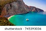 summer vacations | Shutterstock . vector #745393036