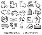 icons on a veterinary science... | Shutterstock .eps vector #745394194