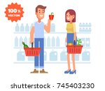 happy couple shopping in... | Shutterstock .eps vector #745403230