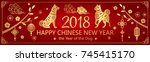 gold on red dog horizontal... | Shutterstock .eps vector #745415170