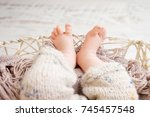 close up picture of new born... | Shutterstock . vector #745457548