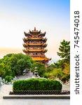 yellow crane tower in the... | Shutterstock . vector #745474018