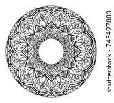 vector illustration of big...   Shutterstock .eps vector #745497883