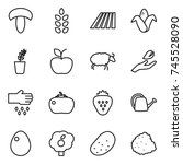 thin line icon set   mushroom ... | Shutterstock .eps vector #745528090