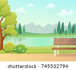 background of city park in... | Shutterstock .eps vector #745532794