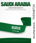 flag of saudi arabia  vector... | Shutterstock .eps vector #745548724