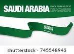 flag of saudi arabia  vector... | Shutterstock .eps vector #745548943