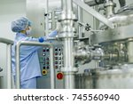 pharmaceutical industry worker... | Shutterstock . vector #745560940