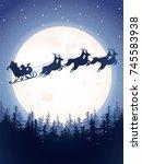 santa sleigh driving over... | Shutterstock .eps vector #745583938