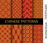 red and gold chinese pattern... | Shutterstock .eps vector #745591684